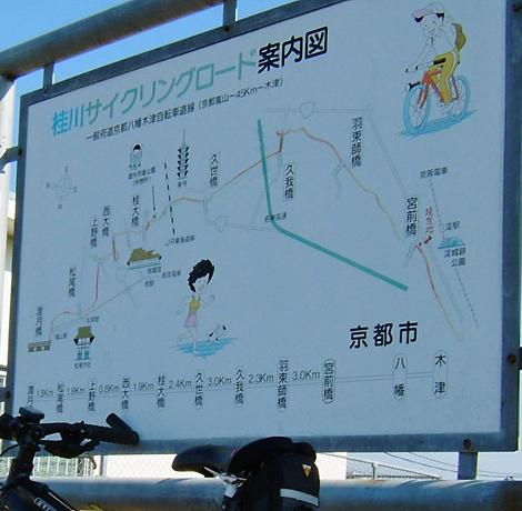20051225ride_4