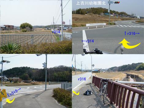 20060326ride_2