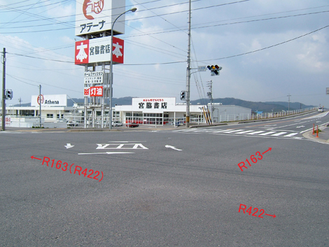 20060408ride_11