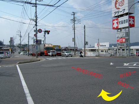 20060408ride_12