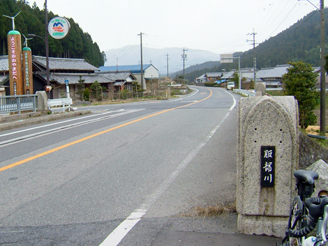 20060408ride_21