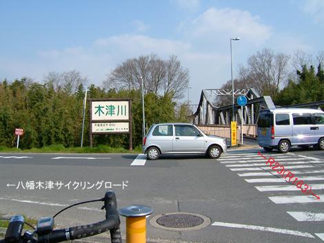 20060408ride_6