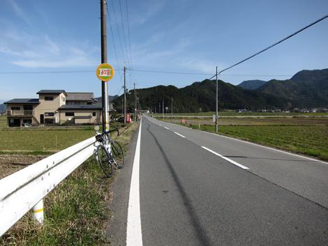 20100410ride_24