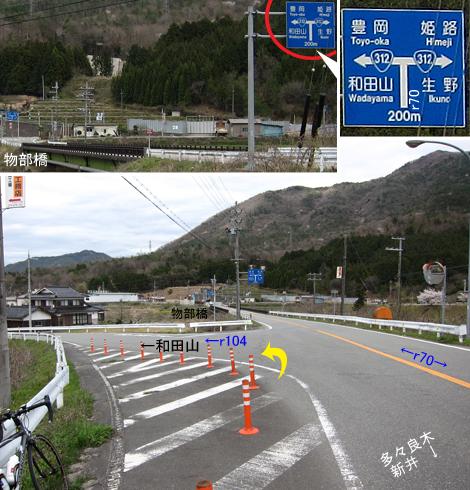 20100410ride_326