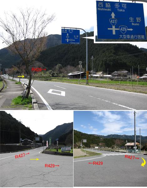 20100410ride_68