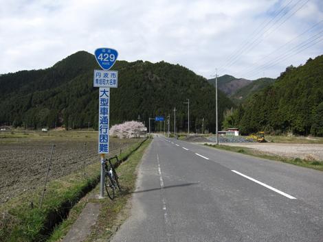 20100410ride_70
