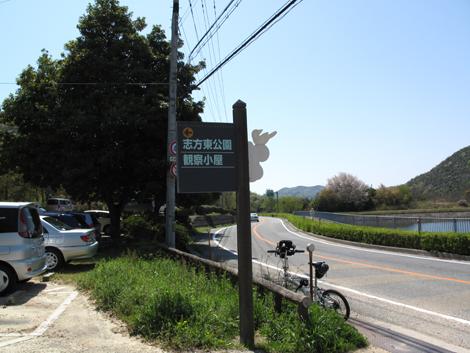 20100425ride_235