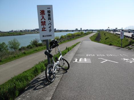 20100425ride_252
