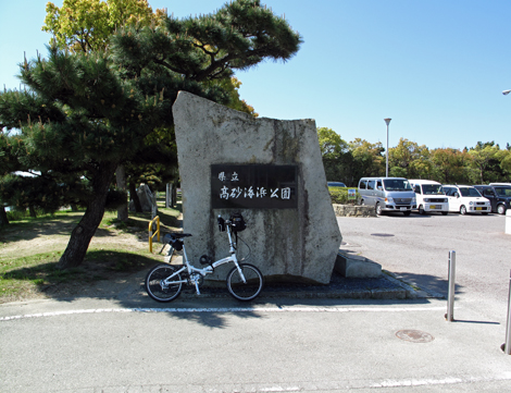 20100425ride_90
