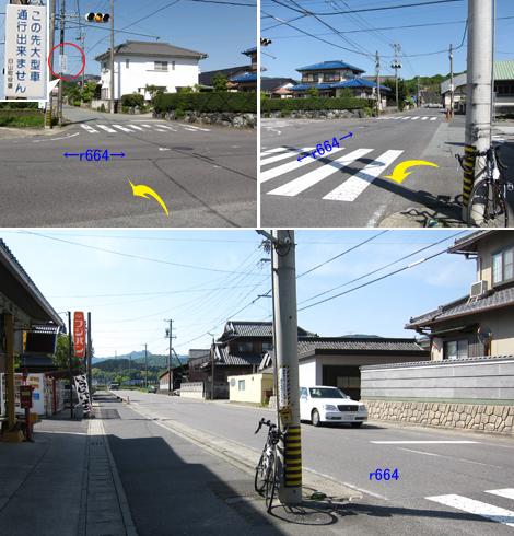 20100508ride_22