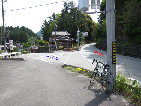 20100508ride_290