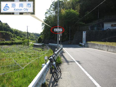20100516ride_332