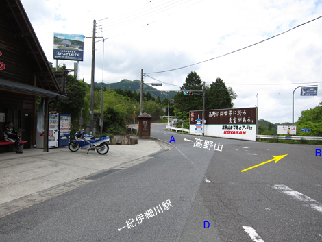 20100516ride_34