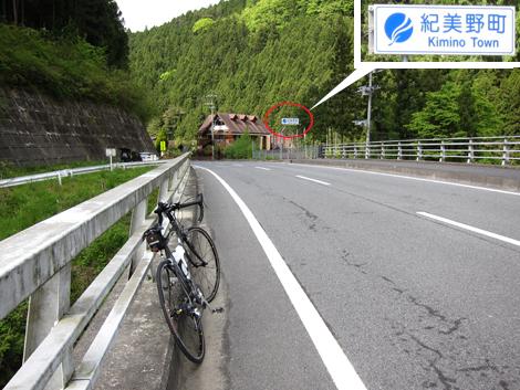 20100516ride_68