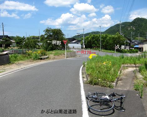 20100717ride_165