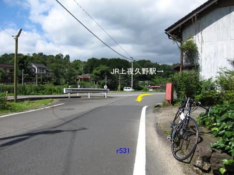 20100717ride_4