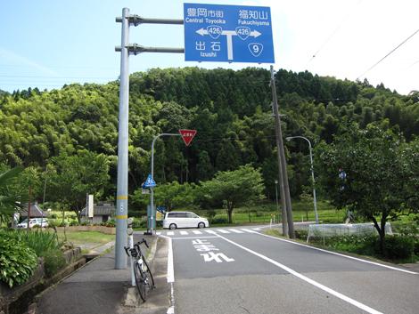 20100717ride_66