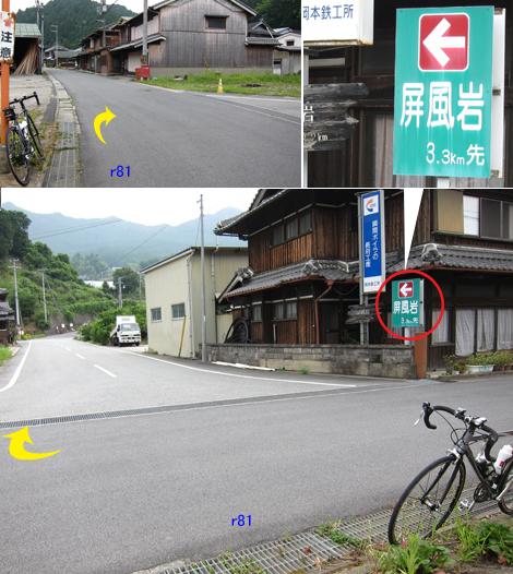 20100731ride_220