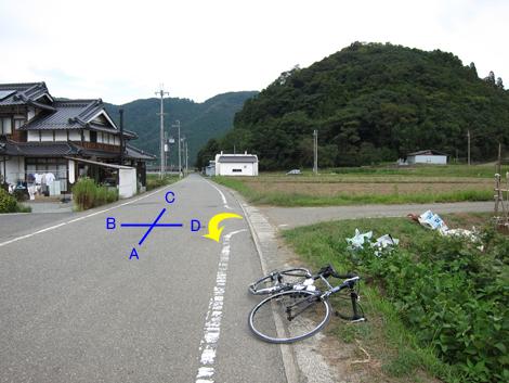 20100919ride_227