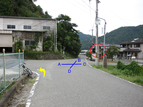 20100919ride_231
