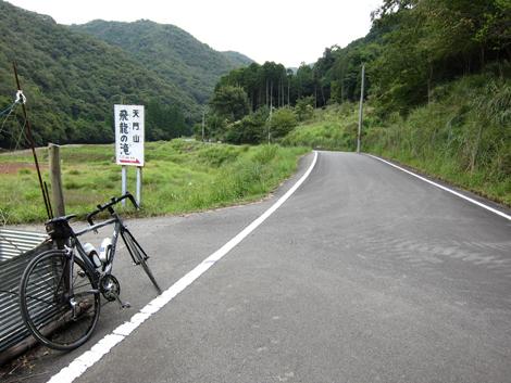 20100919ride_235