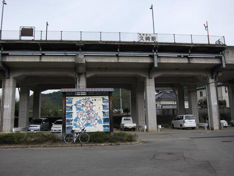 20100919ride_269