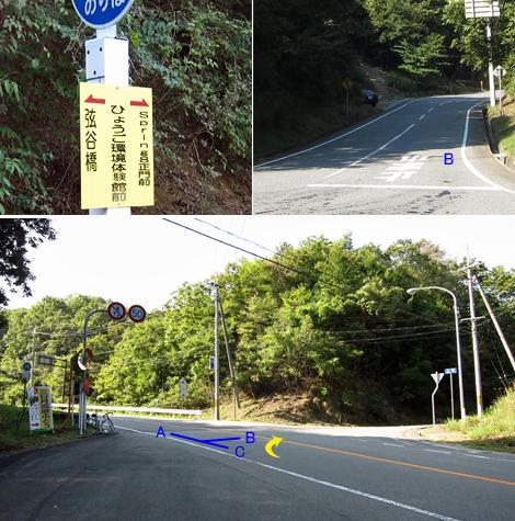 20100919ride_29