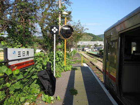 20100919ride_3