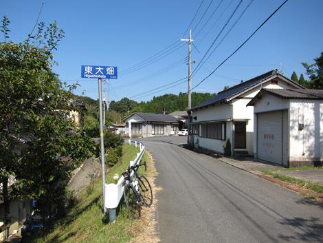 20100919ride_55