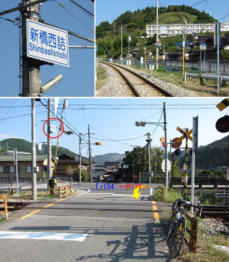 20100919ride_8