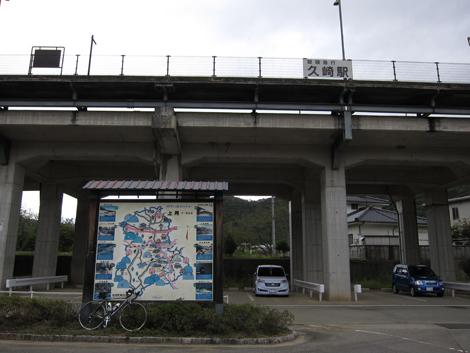 20100925ride_3