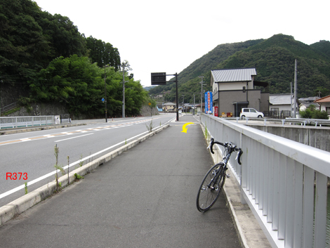 20100925ride_30