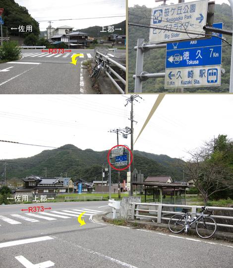 20100925ride_5