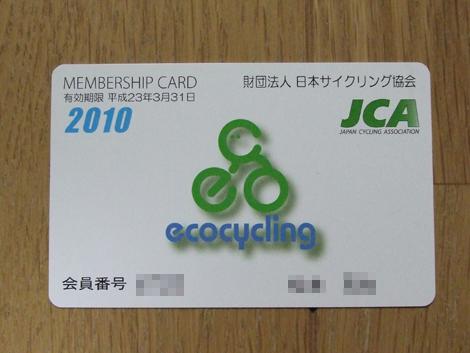 20101007_1