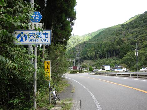 20101011ride_124
