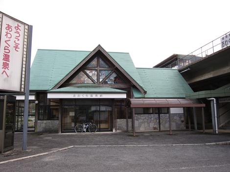 20101011ride_374