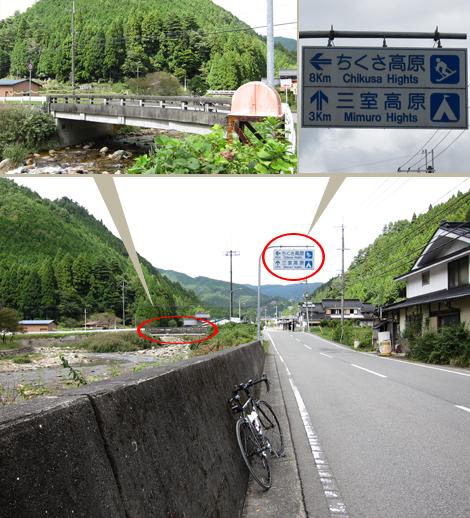 20101011ride_191