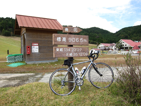 20101011ride_253
