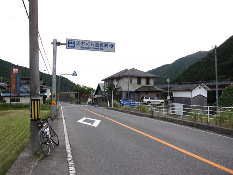 20101011ride_373