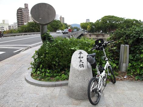 20101031ride_62