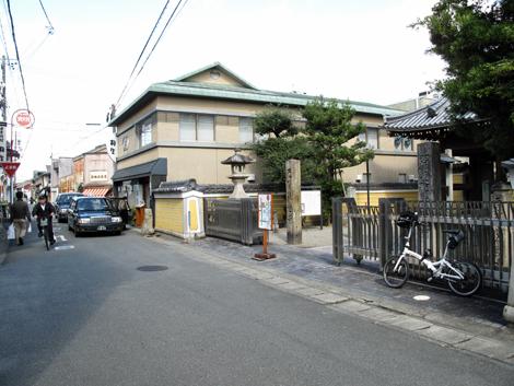 20101103ride_203