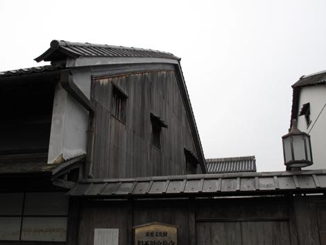 20101121ride_150