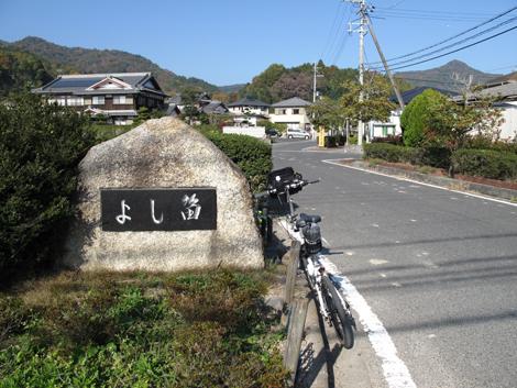 20101121ride_238