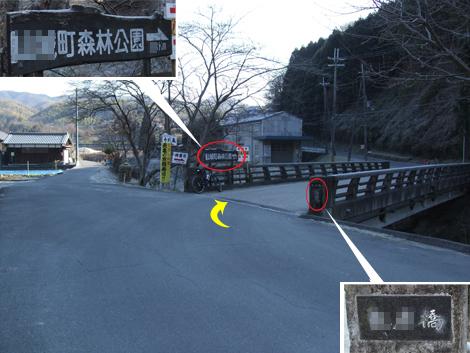 20100117ride_8