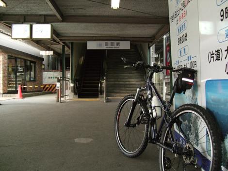 20110123ride_2