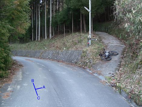 20110123ride_27