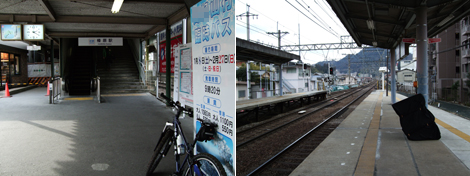 20110123ride_283
