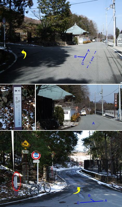 20110216ride_14