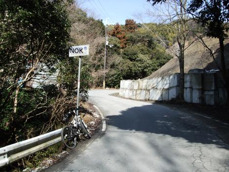 20110216ride_7