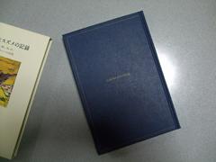 20110305_2